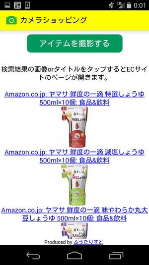 Screenshot_20141204120117