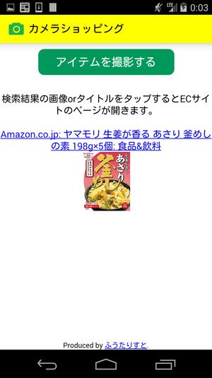 Screenshot_20141204120332