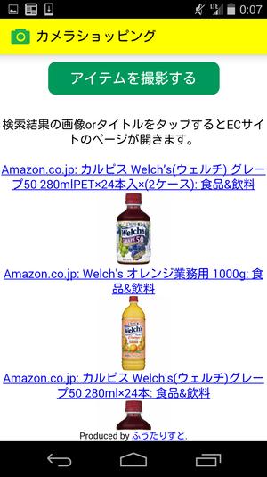 Screenshot_20141204120751