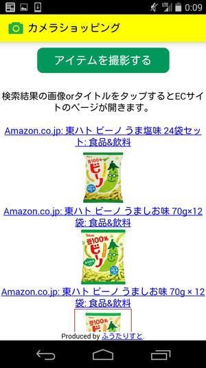 Screenshot_20141204120933